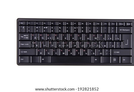 Computer keyboard. Isolated on a white background. - stock photo