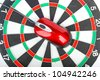 Computer mouse on dart board - stock photo