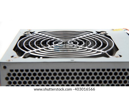 computer power case isolated on the white background - stock photo