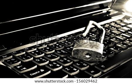 Computer security - stock photo