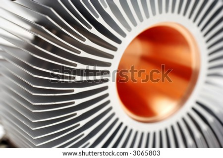 Computers cooler - stock photo