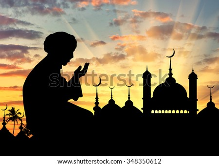 islam examine the muslim concept Taking the circumstances into consideration although the qur'an is islam's oldest text, muslim modernists believe that it holds the key to rejuvenating their religion.