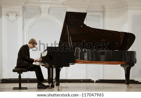 Concert in the Rachmaninov Hall of the Moscow Conservatory, Russia