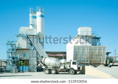 Concrete Batching Plant at construction material factory ZHBI-5, Tyumen. Russia - stock photo