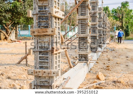 Concrete pillar mold for house construction,Template reinforced concrete pillar. - stock photo