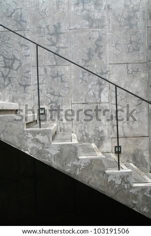 concrete stair - stock photo