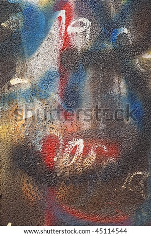 Concrete wall with graffity - stock photo