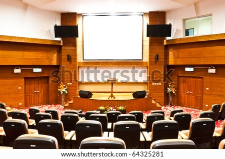 Conference centre - stock photo