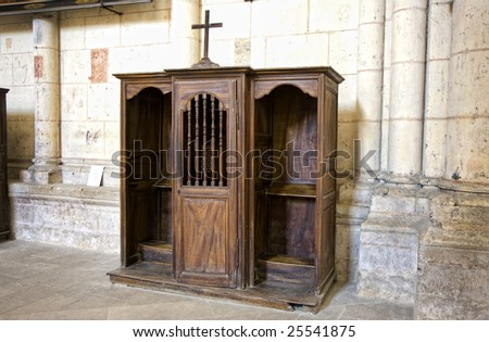 Confessional in Saint Pierre Cathedral, Poitiers, France - stock photo