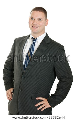 Confident business man isolated on a white background - stock photo