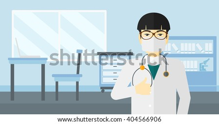 Confident doctor in mask. - stock photo
