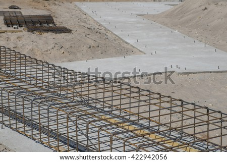 Construction fittings. Steel reinforcement.