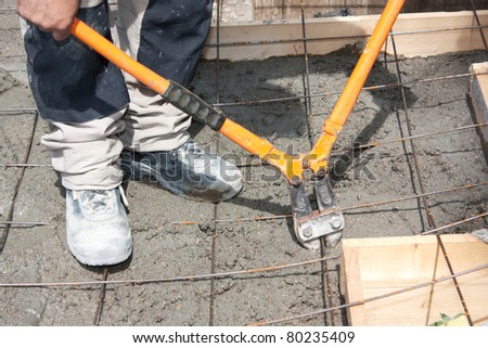 Construction of a cement screed - stock photo