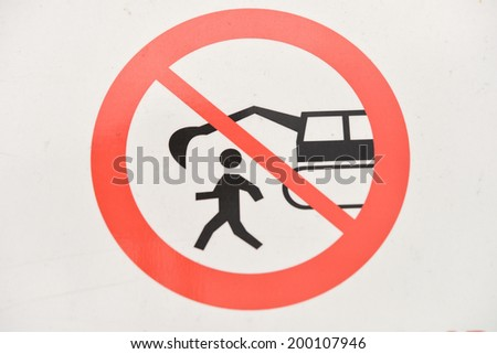 Construction sign on a building site. forbidden things on a site - stock photo