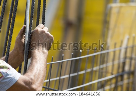 Construction site work  - stock photo