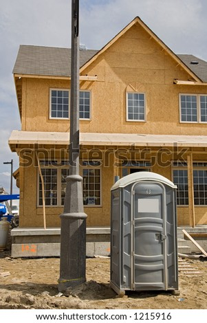 construction washroom. - stock photo