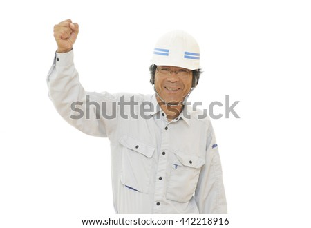 Construction Worker ; Motivation, Health, Power, Vitality