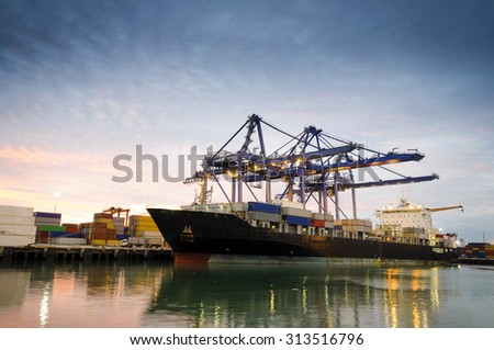 Containers loading by crane , Trade Port , Shipping - stock photo