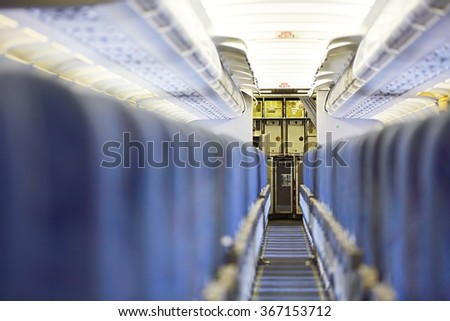 Containers with food in kitchen of the airplane - stock photo