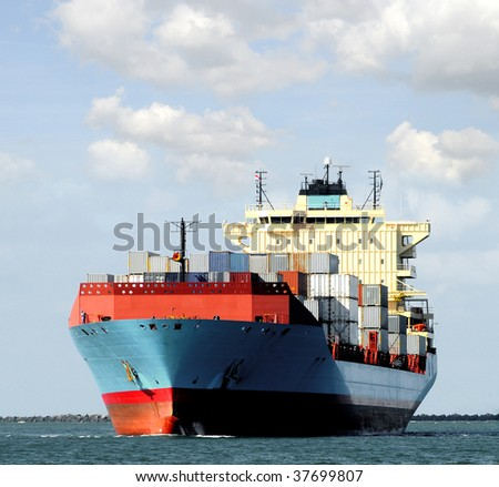 Containership - stock photo