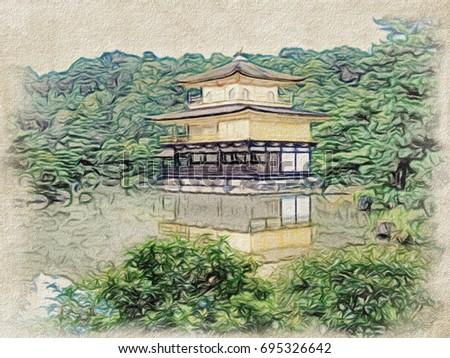 Conte Drawing The Japanese Garden At Kinkaku Ji Temple In Kyoto Japan
