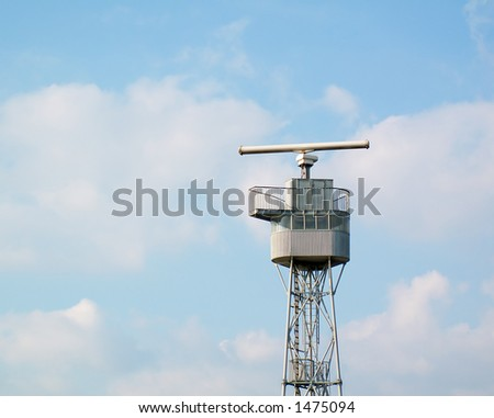 Control tower at industrial harbor - stock photo