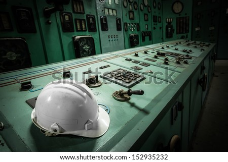 controller room in an old metallurgical factory - stock photo