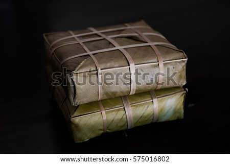 Cooked square glutinous rice cake, Chung cake, Vietnamese food
