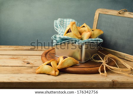 Cookies for Jewish holiday Purim celebration - stock photo