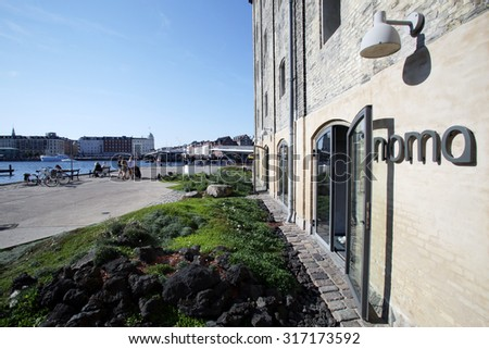 COPENHAGEN, DENMARK - SATURDAY, AUGUST 22, 2015: An exterior view of Noma. Noma is a two Michelin star restaurant featuring chef Rene Redzepi.   - stock photo