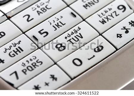 cordless phone keypad - stock photo