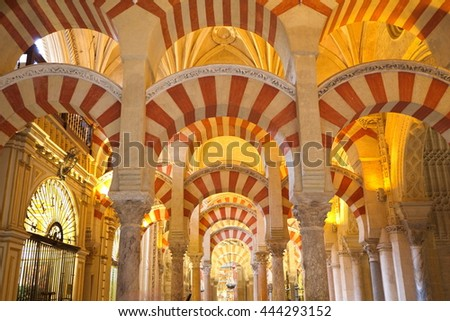 Cordoba, Spain - April 20, 2016: The Great Mosque in Cordoba (Mesquita). The Great Mosque, currently Catholic cathedral is UNESCO World Heritage Site and has over a million visitors a year - stock photo