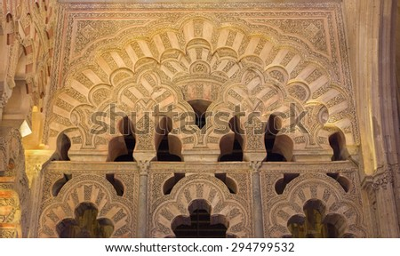 CORDOBA, SPAIN - MAY 28, 2015: The mudejar part of Cathedral with the archs. - stock photo