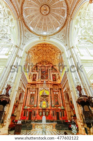CORDOBA, SPAIN - OCTOBER 15,2012 : Interior of The Cathedral and former Great Mosque of Cordoba, Spain