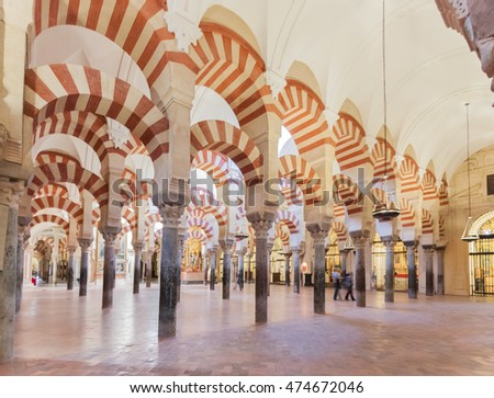 CORDOBA, SPAIN - OCTOBER 15,2012 : Wall of Great Mosque, Cordoba, Spain