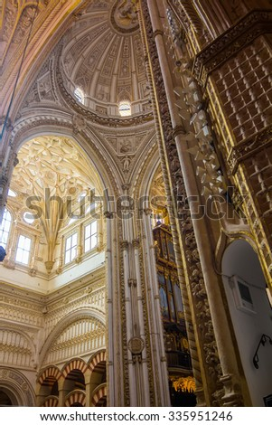 CORDOBA, SPAIN September 5, 2014: Christian area is mixed with Islam in the mosque oSeptember, 5, 2014 in Cordoba, Spain - stock photo
