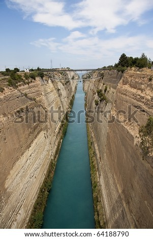 Corinth Canal in Greece - stock photo