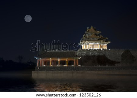 Corner turret of the Forbidden City asurrounded by Moat,  at night. Beijing, China. - stock photo