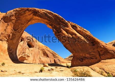 Corona Arch (Sunset) Moab, Utah. - stock photo