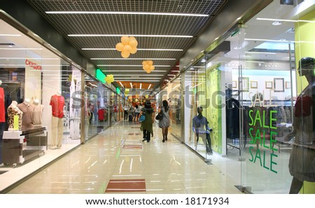 corridor In mall - stock photo