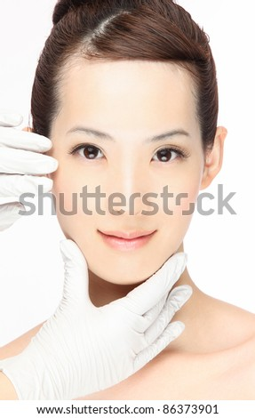 Cosmetic Surgery - stock photo