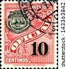 COSTA RICA - CIRCA 1926: A stamp printed in Costa Rica shows coat of arms of Costa Rica, circa 1926 - stock photo