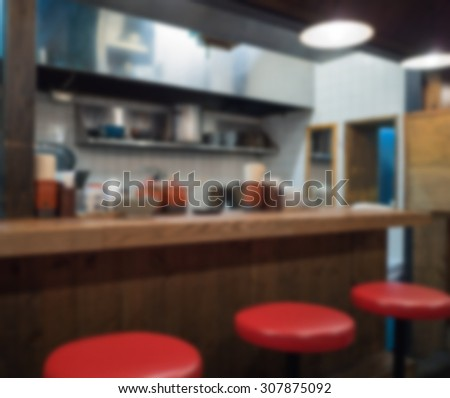 counter bar in japan on blur background - stock photo