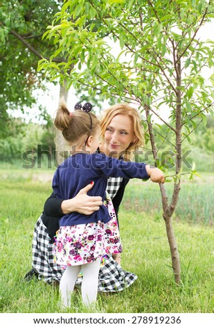Countryside family happiness  - stock photo