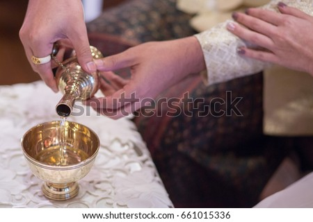 Drip brewing filtered coffee pourover method stock photo for Holy grail farcical aquatic ceremony