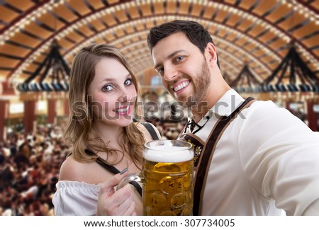 Couple in traditional bavarian costume in Germany  sc 1 st  Shutterstock & Couple Traditional Bavarian Costume Germany Stock Photo (Royalty ...