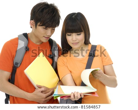 Couple of students. Theme: education, friends, relations. - stock photo