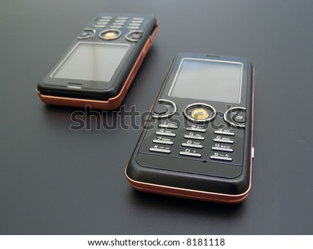 Couple of the modern mobile phones