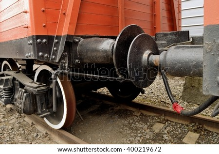 coupling of wagons.