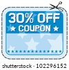 Coupon sale - thirty percent discount label - stock vector